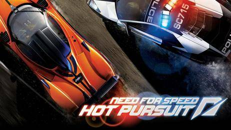 need for speed hot pursuit limited edition serial key