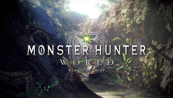 monster hunter world pc free download